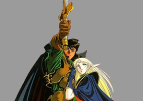 Record Lodoss War (001) - Prologue Legend 000