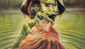 Zombie Lake Header 2014 ver 2