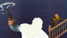 Amazing Transparent Man Header 2014 ver 2